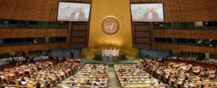 Организация Объединённых Наций или ООН