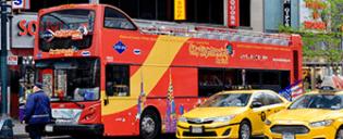 Автобусный тур по Нью-Йорку с пакетом экскурсий
