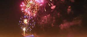 Новогодняя ночь в прогулочном круизе по Нью Йорку