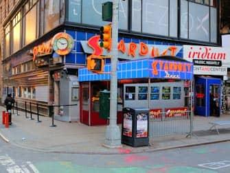 Завтрак в Нью-Йорке - Ellens Stardust