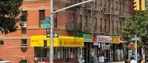 Гарлем в Нью Йорке