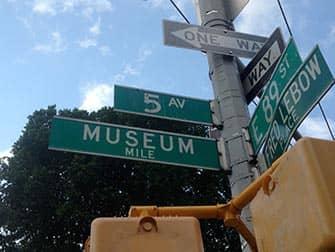 Шоппинг в Верхнем Ист-Сайд в Нью-Йорке - Museum Mile