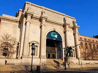 Новогодние каникулы Нью-Йорк - American Museum of Natural History