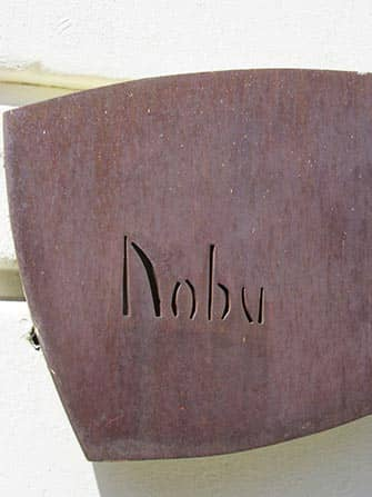 Лучшие суши в Нью-Йорке Nobu